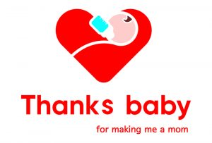 Thanks Baby Logo